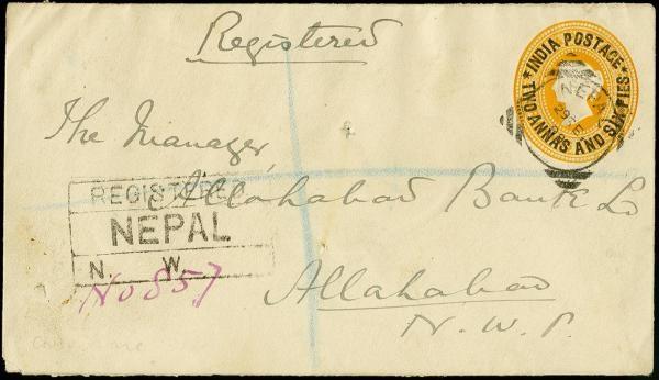 stamp auction - british commonwealth stamps and covers india