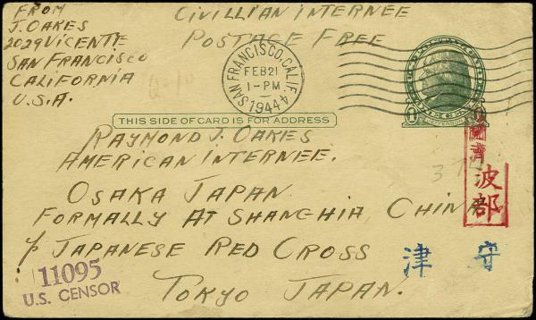 Lot 2761 - united states postal history WW II Covers -  H. R. Harmer Inc Sale 3036: United States, British Commonwealth,  and Foreign Stamps, Covers and Collections Session 1: United States