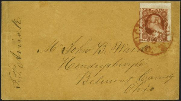Lot 6 - United States 19th Century Stamps and Postal History 1851-56 Issue (5-17) -  H. R. Harmer Inc Sale 3039: The