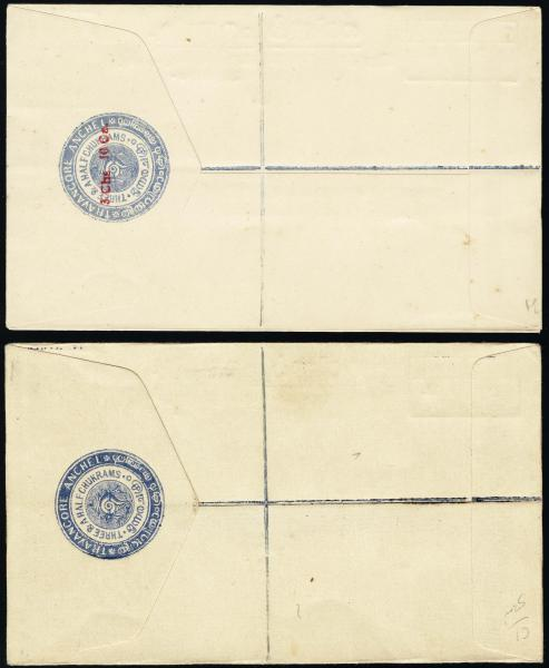 Lot 2306 - British Commonwealth Stamps and Covers Indian States - Travancore -  H. R. Harmer Inc The Dr. Larry C. Parks Collection of Postal Stationery Part I: British Commonwealth