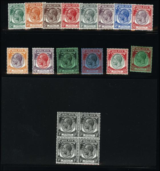 Lot 4292 - British Commonwealth Stamps and Covers straits settlements -  H. R. Harmer Inc United States, British Commonwealth, and Foreign Stamps, Covers, and Collections