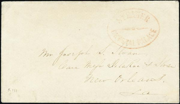 Lot 3014 - united states postal history Steam, Steamboat and Steamship Covers -  H. R. Harmer Inc United States, British Commonwealth, and Foreign Stamps, Covers, and Collections