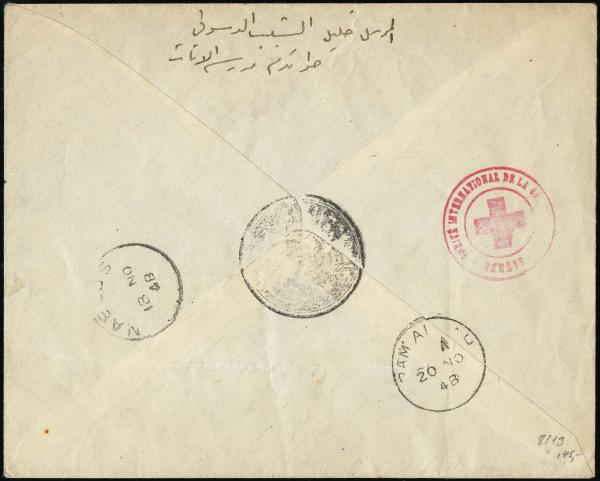 Lot 4254 - British Commonwealth Stamps and Covers palestine -  H. R. Harmer Inc United States, British Commonwealth, and Foreign Stamps, Covers, and Collections