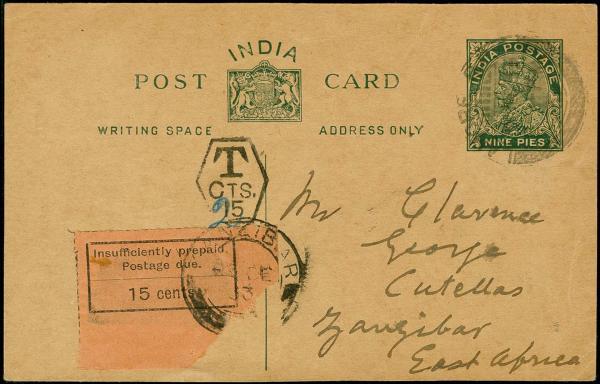 Lot 4298 - British Commonwealth Stamps and Covers zanzibar -  H. R. Harmer Inc United States, British Commonwealth, and Foreign Stamps, Covers, and Collections