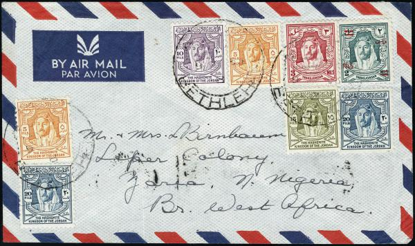 Lot 4270 - British Commonwealth Stamps and Covers palestine -  H. R. Harmer Inc United States, British Commonwealth, and Foreign Stamps, Covers, and Collections