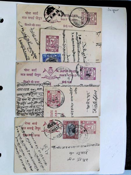 Lot 2292 - British Commonwealth Stamps and Covers INDIAN STATES - Jaipur -  H. R. Harmer Inc The Dr. Larry C. Parks Collection of Postal Stationery Part I: British Commonwealth