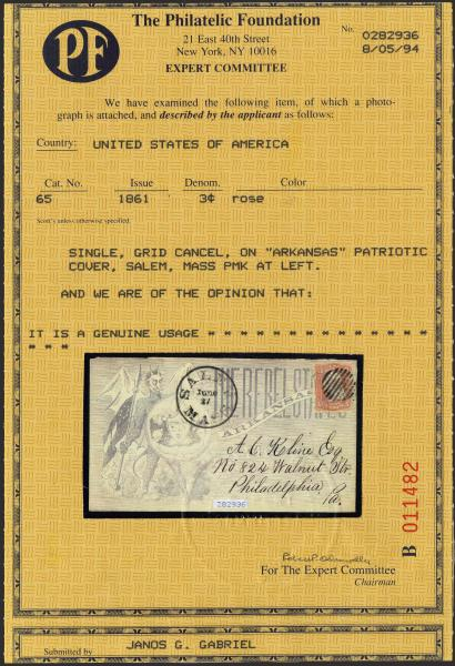Lot 119 - united states postal history Civil War Covers - Union Patriotic Covers -  H. R. Harmer Inc The